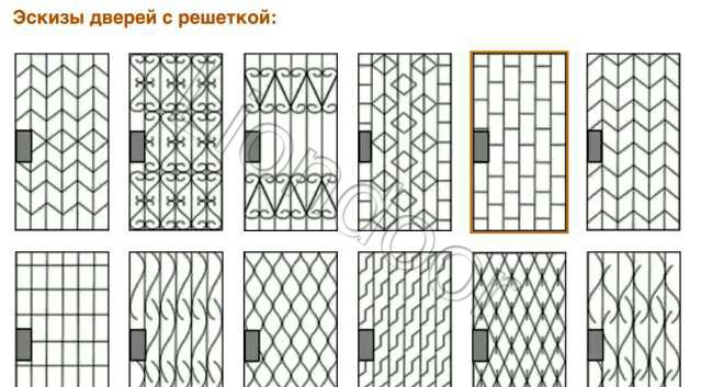 Входные решетчатые двери
